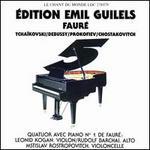 Édition Emil Guilels, Vol. 5