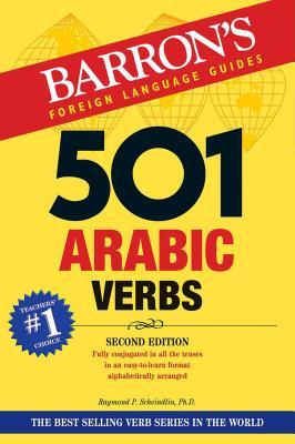 501 Arabic Verbs - Scheindlin, Raymond