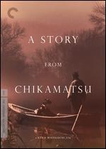 A Story from Chikamatsu [Criterion Collection]