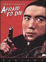 Afraid to Die - Yasuzo Masumura