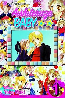 Aishiteruze Baby: Volume 1 -