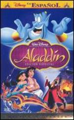 Aladdin: Musical Masterpiece [Special Edition]