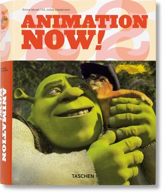 Animation Now! - Mundi, Anima