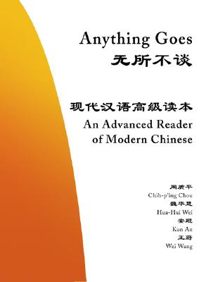 Anything Goes: An Advanced Reader of Modern Chinese - Chou, Chih-P'Ing, Professor, and Wei, Hua-Hui, and An, Kun