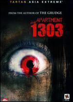 Apartment 1303 - Ataru Oikawa