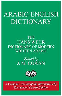 Arabic-English Dictionary - Wehr, Hans, and Wher, Hans, and Cowan, J Milton (Editor)