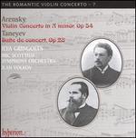 Arensky: Violin Concerto, Op. 54; Taneyev: Suite de Concert, Op. 28