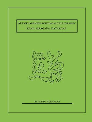 Art of Japanese Writing & Calligraphy: Kanji. Hiragana. Katakana -