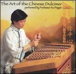 Art of the Chinese Dulcimer