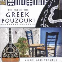 Art of the Greek Bouzouki - Michalis Terzis