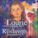 Artur Lourié: Concerto da camera; Suite; Nikolay Roslavets: String Quartet No. 3