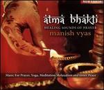 Atma Bhakti