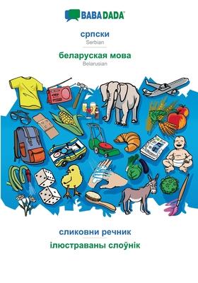 BABADADA, Serbian (in cyrillic script) - Belarusian (in cyrillic script), visual dictionary (in cyrillic script) - visual dictionary (in cyrillic script) - Babadada Gmbh