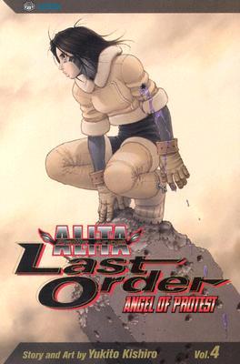 Battle Angel Alita: Last Order, Volume 4 -
