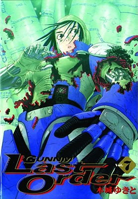 Battle Angel Alita: Last Order, Volume 7 -