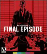 Battles Without Honor and Humanity: Final Episode [Blu-ray/DVD] [2 Discs]