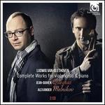 Beethoven: Complete Works for Violoncello & Piano - Alexander Melnikov (piano); Jean-Guihen Queyras (cello)
