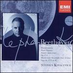 """Beethoven: Klaviersonaten, Opp. 27/2 """"Mondschein"""" 26, 27/1 & 29"""