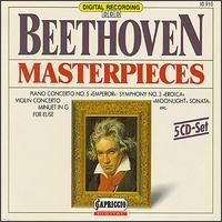 Beethoven Masterpieces - Annette Jahns (contralto); Anton Dikov (piano); Eckhard Wagner (tenor); Edith Wiens (soprano);...