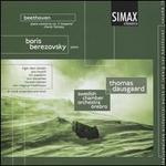 Beethoven: Piano Concerto No. 5 'Emperor'; Choral Fantasy