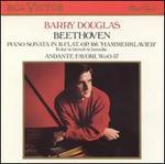"""Beethoven: Piano Sonata in B flat, Op. 106 """"Hammerklavier""""; Andante Favori, WoO 57"""