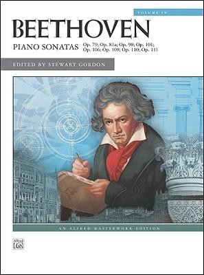 Beethoven -- Piano Sonatas, Vol 4: Nos. 25-32 - Beethoven, Ludwig Van (Composer)