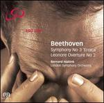 Beethoven: Symphony No. 3 'Eroica'; Leonore Overture No. 2