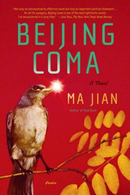 Beijing Coma - Jian, Ma, and Drew, Flora (Translated by)