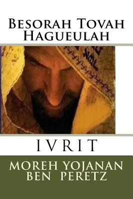 Besorah Tovah Hagueulah - Peretz P, M Moreh Yojanan Ben
