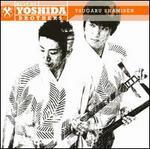 Best of Yoshida Brothers: Tsugaru Shamisen