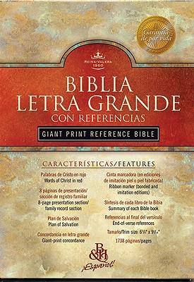 Bible Rvr 1960 G/P Ref Burg - Bible