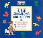 Bible Singalong Collection