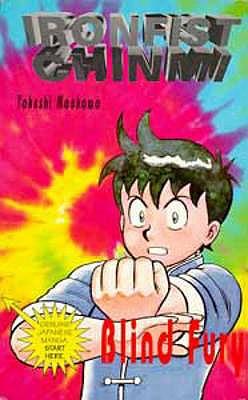 Blind Fury - Maekawa, Takeshi, and Clements, Jonathan (Translated by)