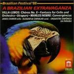 Brazilian Festival '88: A Brazilian Extravaganza
