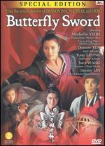 Butterfly Sword [Special Edition]