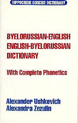 Byelorussian/English-English/Byelorussian Concise Dictionary - Uskevich, Alexander