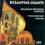 Byzantine Chants