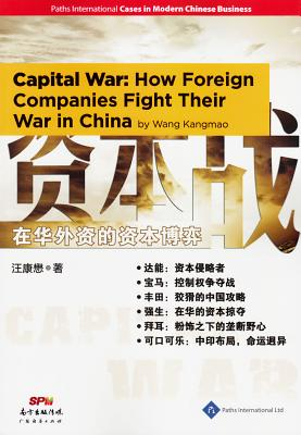 Capital War: How Foreign Companies Fight Their War in China - Kangmao, Wang