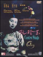 Centre Stage - Stanley Kwan