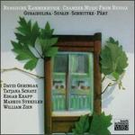 Chamber Music from Russia