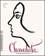 Charulata [Criterion Collection] [Blu-ray]