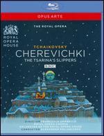 Cherevichki [Blu-ray]