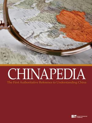 Chinapedia: The First Authoritative Reference to Understanding China - Feng, Jun, Professor (Editor)