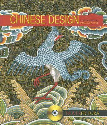 Chinese Design - Dover Publications Inc (Creator)