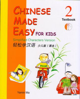 Chinese Made Easy for Kids, Book 2 - Ma, Yamin A