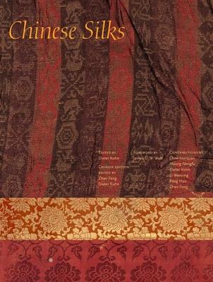 Chinese Silks - Zhao, Feng