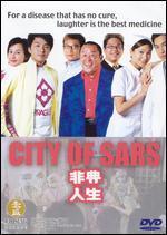City of SARS