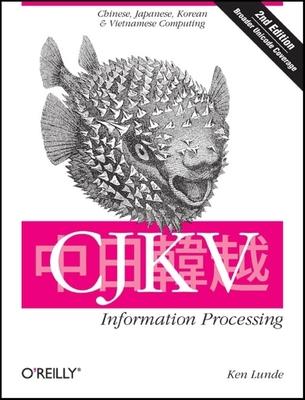 CJKV Information Processing - Lunde, Ken