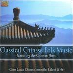 Classical Chinese Folk Music