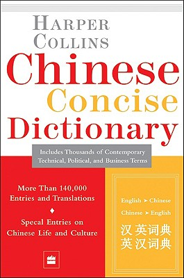 Collins Chinese Concise Dictionary - HarperCollins Publishers